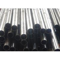 Best Stainless Carbon Steel Seamless Pipe  wholesale