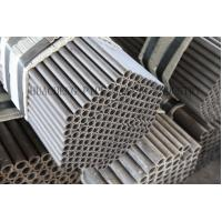 Buy cheap Welded Seamless Metal Tubes from wholesalers