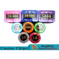 Best 730 Pcs Crystal Screen Style Roulette Chip Set / Poker Game Set In Aluminum Case wholesale