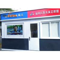 Quality 55 Inch Wall Mount LCD Advertising Display Monitor Sunlight / Daylight Readable wholesale