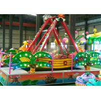 Best Safety And Fun Pirate Ship Amusement Ride For Children Parks / Shopping Malls wholesale