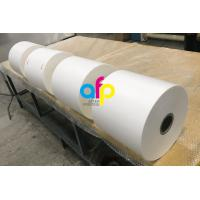 Best BOPP EVA Dry Matte Lamination Roll Soft for Lamination and Printing wholesale