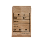 China Q031 NO.5 Kraft paper evidence bag for sale