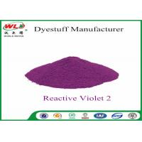 Buy cheap High Purity Clothes Color Dye C I Violet 2 Reactive Violet PE Purple Clothes Dye from wholesalers