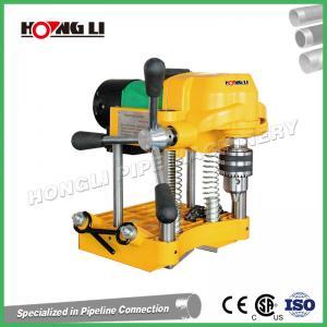 Best Yellow Power Mini Pipe Hole Saw Cutting Machine 1500W Hongli JK150 wholesale