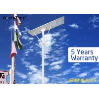 Buy cheap Phone Control All In One Solar Street Lights / Solar Powered Street Lights from wholesalers