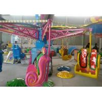 Best 30KW Double Seats Kids Swing Ride With Non Fading And Durable Painting wholesale