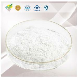 Best Hyaluronic Acid Food Grade  Hyaluronic Acid Cosmetic Grade  Hyaluronic Acid Eye Drop Grade  Hyaluronic Acid Injection Gr wholesale