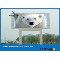 Quality P16 Outdoor SMD LED Display Commercial Video LED Outdoor Static Scan Displsy wholesale