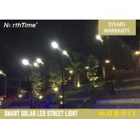 Buy cheap 6h Charging Integrated Solar Powered LED Street Lights With Lithium Battery 40W from wholesalers
