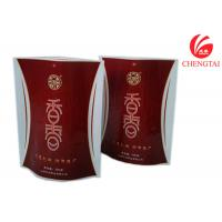 Buy cheap Dry Fruit Gravure Printed Stand Up Pouches Packaging Bags for peanuts food from wholesalers