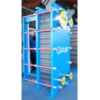 Waste Heat Recovery Corrugated Plate Heat Exchanger For Petrochemical Factory BL0.6