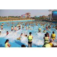 Quality Customized Water park Wave Machine For Family Fun in Aqua Park wholesale