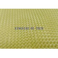 Quality 350℃ Kevlar Fiber Knitted Fireproof Fiberglass Fabric High Intensity 0.2 - 2.0mm Thickness wholesale