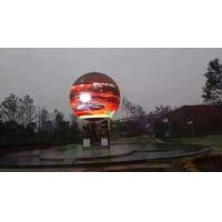 Best Advertisement P5 P6 Smd Globe Led Display Curved Ball Customized Diameter wholesale