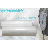 Cheap Thin PET Laminating Film Glossy Finish for sale