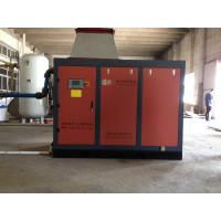 Quality 30kw 40hp Low Noise Screw Air Compressor / Screw Type Air Compressors for Machinery Field wholesale