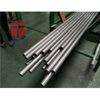China JIS SCM430 Seamless Mechanical Tubing Plain End For Bicycle Motorcycle Frame on sale