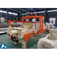 Best High Efficiency Chamber Filter Press With Automatic Cloth Washing Device wholesale