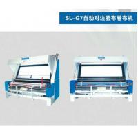 Best High Efficiency Woolen Fabric Shearing Machine / Textile Shearing Machine With Rollers wholesale
