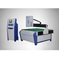 Best Fantastic Large format CO2 Laser Engraving Machine Automatic Laser Positioning wholesale
