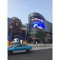 Buy cheap Large Digital Club Led Billboard Display Outdoor Video Display Full Color P10 from wholesalers