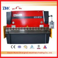 WC67K cnc hydraulic sheet metal press brake - dwsl-china-com