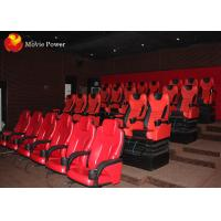 Quality 3-Dof Large Cinema With Auto Seat Theater 5D Movie Chair With Special effects wholesale