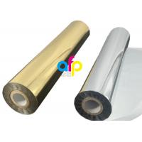 Best Gold / Silver Hot Foil,  Custom Size Stamping / Printing Holographic Pet Film wholesale
