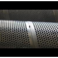 Best Round Perforated Metal Pipe , Spiral Perforated Tube Varnished With Subsequent Baking wholesale