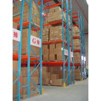 Best Heavy Duty Pallet Warehouse Racking / Metal Storage Shelves wholesale