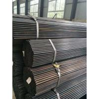 Best Structural Galvanized Hot Rolled Steel Pipe For Construction Scaffolding wholesale