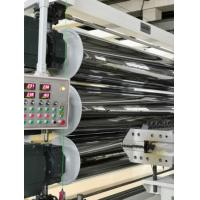 Best 2000-3000mm HDPE Composite Dimple Drainage Sheet Extrusion Line wholesale