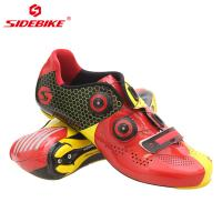 China Self Locking Road Racing Bicycle Shoes , Road Cycling Boots OEM / ODM Accept for sale