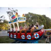 Best Adjustable Speed Rockin Tug Ride , Pirate Ship Fair Ride For Children And Adults wholesale