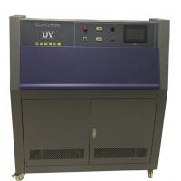 Best ASTM G154 UV Test Chamber for Laboratory / UV Accelerated Weathering Aging Test Chamber wholesale