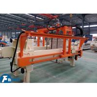 Best 40 Square Meter Filter Area Wastewater Filter Press 2.2kw Motor Power Heavy Duty wholesale