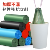 Cheap Drawsting colored garbage bags for sale