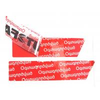 Buy cheap Colorful Logo Printed Tamper Proof Security Labels With Serial Numbering from wholesalers