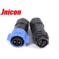 Best Electric Circular 2 Pin Connector Male Female Waterproof For Underwater Lights wholesale