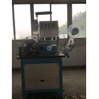 Cheap Ultrasonic And Automatic Automatic Ribbon Cutter For Printed Lables , Label Folding Machine for sale