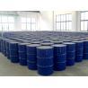 Best 99.9% industrial grade solvent Dimethyl Carbonate DMC organic material wholesale