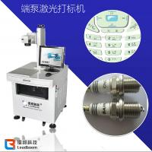 Quality 20W End - Pumped Laser Marking Machine For Plastic Transparent Keys wholesale