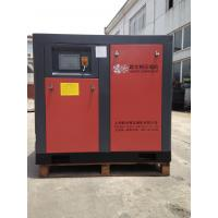 Quality Low Noise Two Stage Screw Compressor 45kw 60HP For Machinery Processing wholesale