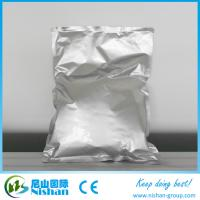 China Cosmetic Grade Hyaluronic Acid Large Molecular Weight on sale