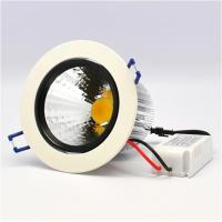 Best Energy - Saving 20W LED Down Lighting Fixtures Ceiling Lights With Good Heat Dissipation wholesale