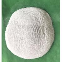 Buy cheap ZSM-5-250 Zeolite Molecular Sieve for waste engine oil pyrolysis to diesel from wholesalers