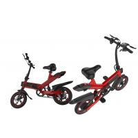 Best High End Compact Folding Electric Bike , Electric Assist Bike City E Cycle wholesale