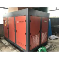 Quality 132kw 175HP Two Stage Air Compressors / Portable Screw Air Compressor wholesale