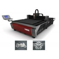 Best High Performance Fiber Laser Cutting Machine HECF3015IE-700 wholesale